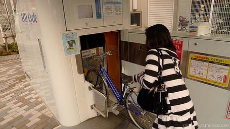 Estacionamento de bicicleta