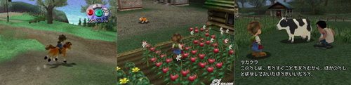 harvestmoon FarmVille e Harvest Moon   déjà vu?